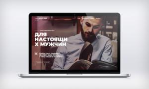 Веб-студия Градиент / Фото №1