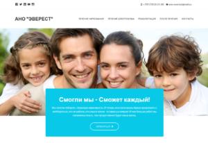 Первая Сайтостроительная Компания / Фото №1