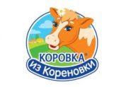 Кореновский молочно-консервный комбинат