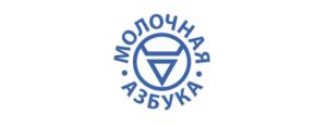 Молочная фабрика «МОЛОЧНАЯ АЗБУКА» / Фото №1