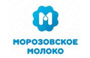 Производитель молочной продукции «Морозовское молоко» / Фото №1