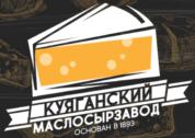 Куяганский маслосырзавод / Фото №1