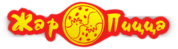 Пиццерия «ЖарПицца»