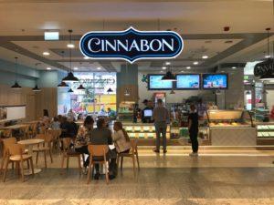 Пекарня «Cinnabon» / Фото №1