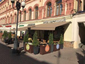 Кафе-пекарня «Хлеб Насущный» / Фото №1