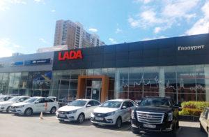 Глазурит LADA Екатеринбург / Фото №2