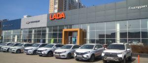 Глазурит LADA Екатеринбург / Фото №3
